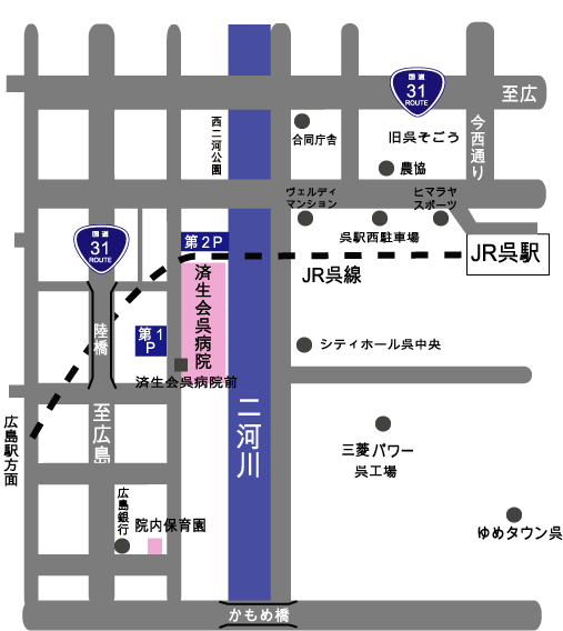 市 呉 コロナ サイ 爆